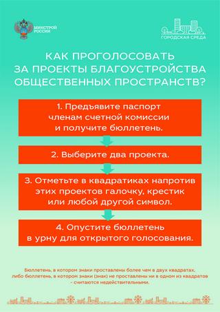 А3 3-1.jpg
